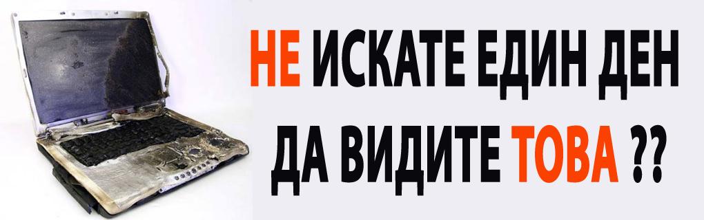 Адрес : гр. София, Лозенец, ул. Галичица 37Б телефони : 0887 133304